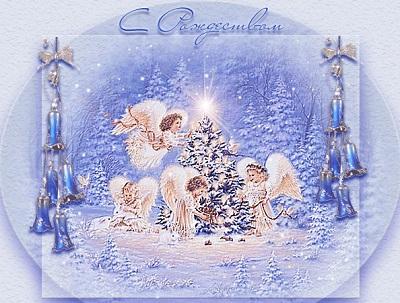Настроение дня - Рождество