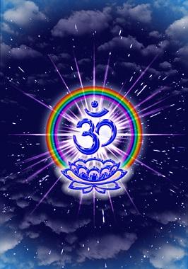 Ом - Универсальная мантра, символизирующая безграничность Вселенной