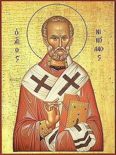 Святитель Николай Чудотворец и молитва к нему