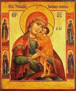 Пресвятая Богородица «Взыскание погибших»
