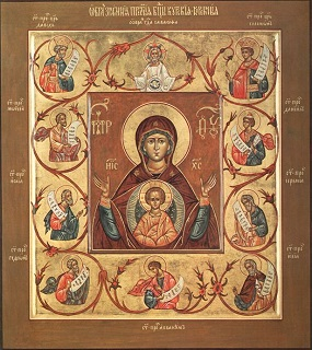 Пресвятая Богородица Знамение Курская-Коренная