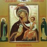 6 апреля — день празднования иконы Божией Матери «Тучная гора»