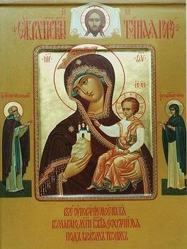 Пресвятая Богородица Тучная гора