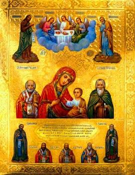 Пресвятая Богородица Колочская