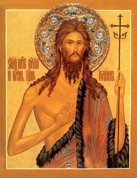 Святой Пророк Иоанн Предтечи