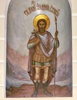 Мученик Андрей Стратилат