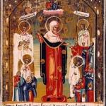 5 августа — день празднования иконы Божией Матери «Всех скорбящих радость» (с грошиками)
