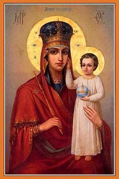 Пресвятая Богородица Призри на смирение