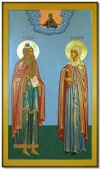 Святой пророк Захария и праведная Елисавета