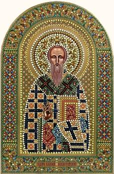 Священномученник Власий, епископ Севастийский