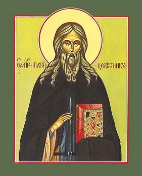Преподобный Ипатий Печерский целебник